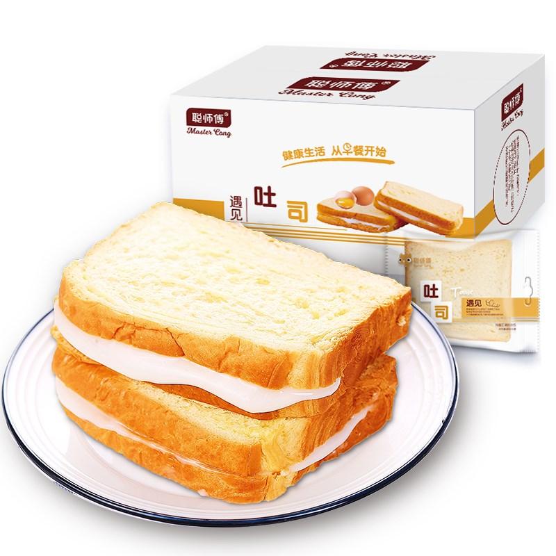 聪师傅吐司面包营养早餐420g
